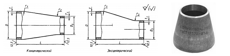 Переход стальной ГОСТ 17378-2001