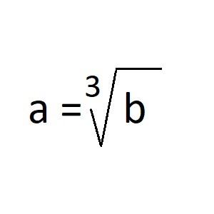 кубический корень из числа