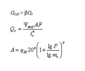 формула расчета расхода дождевых вод