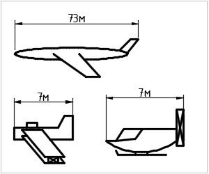 обозначение авиамодели на чертеже