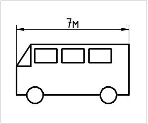 обозначение автобуса на чертеже