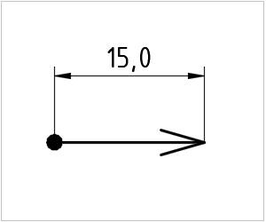 обозначение луча на чертеже